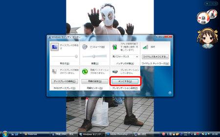 Cleandesktop04