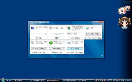 Cleandesktop05