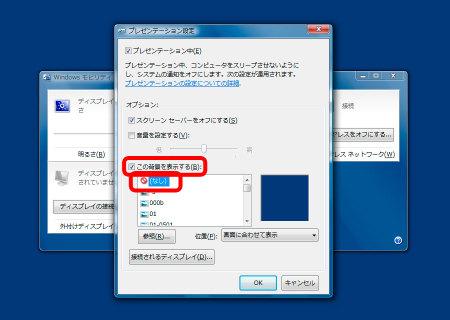 Cleandesktop06