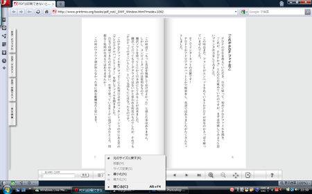 Printmix01
