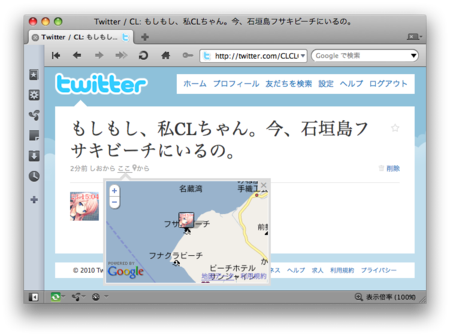 Twitterlocation2