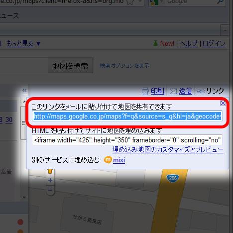 Googlemapcenter02s