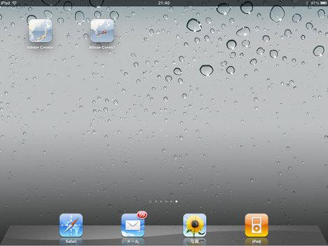 Ipadwebapp01