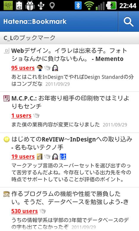 Device20110930224433