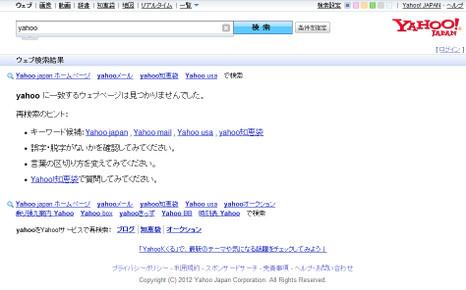 Yahoowebsearcherror