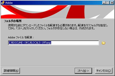 Pscs3beta01
