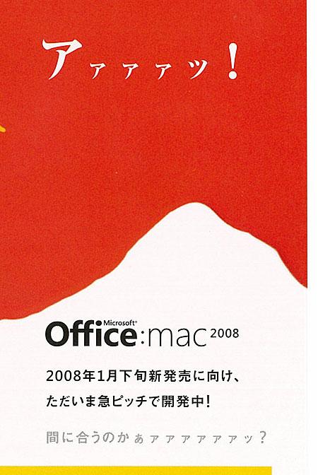 Microsoftaaa2