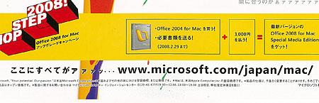 Microsoftaaa3