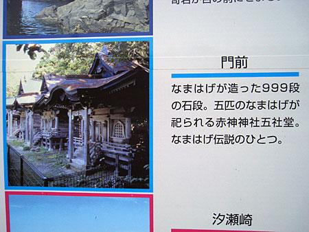 2008kakukaku02