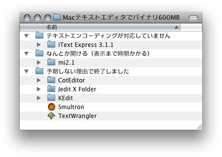 Maclargefile_2