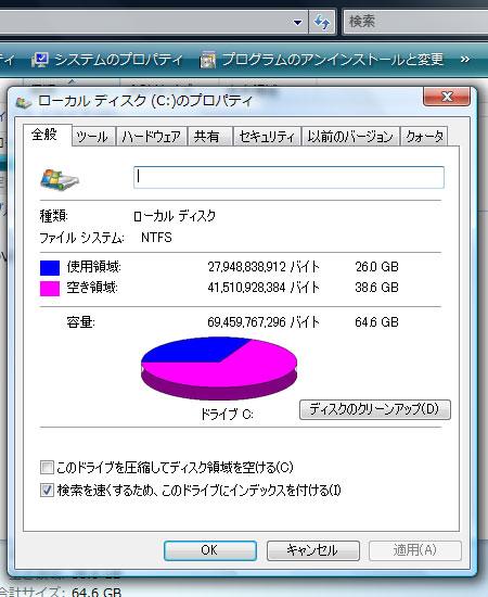 Bootcamppart04