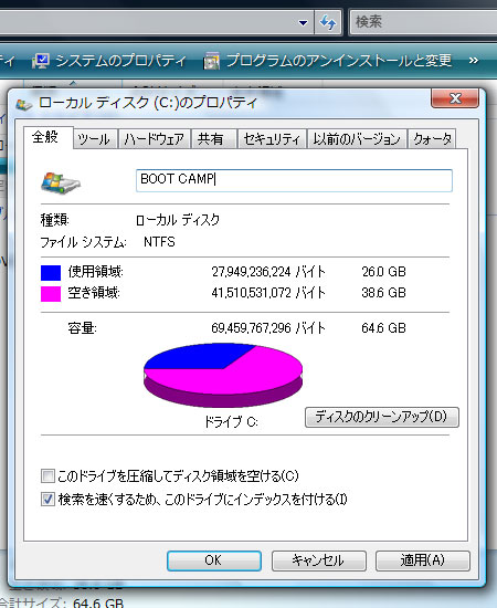 Bootcamppart05
