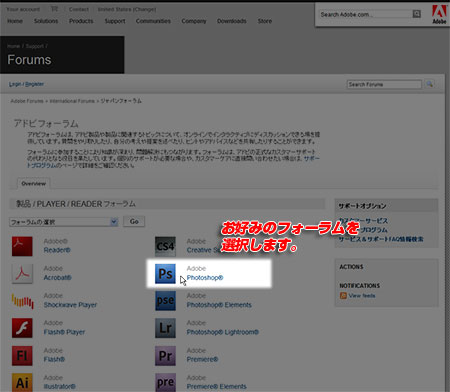Adobeforumnewrss01s