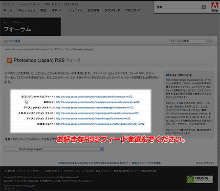 Adobeforumnewrss03s
