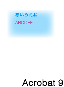 Acrobat9