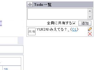 Yukins