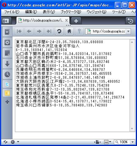 Googleapigeocoding02