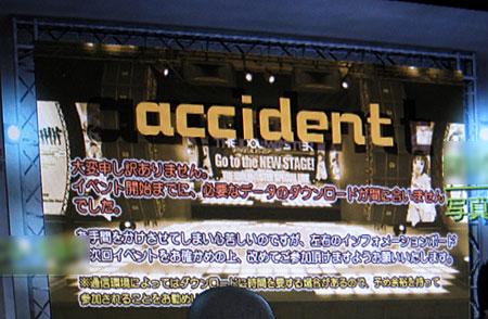 Imasaccident