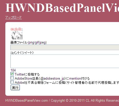 Hwnd04