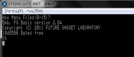 Sg8bit01