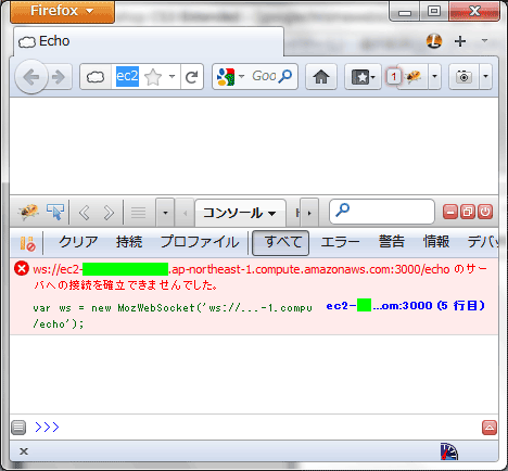 Mozillafirefoxwebsocketerror