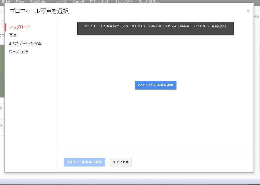 Googleplusfaceng