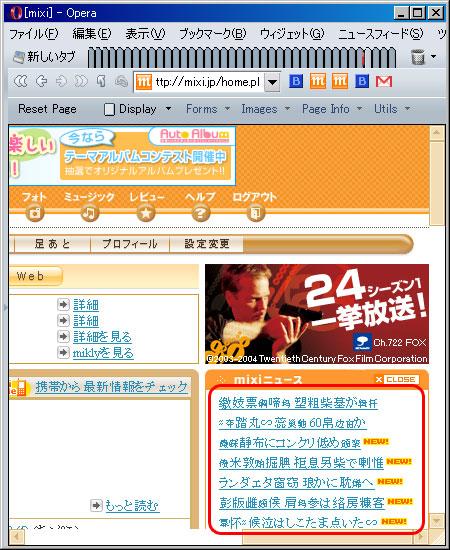 Operamixi01